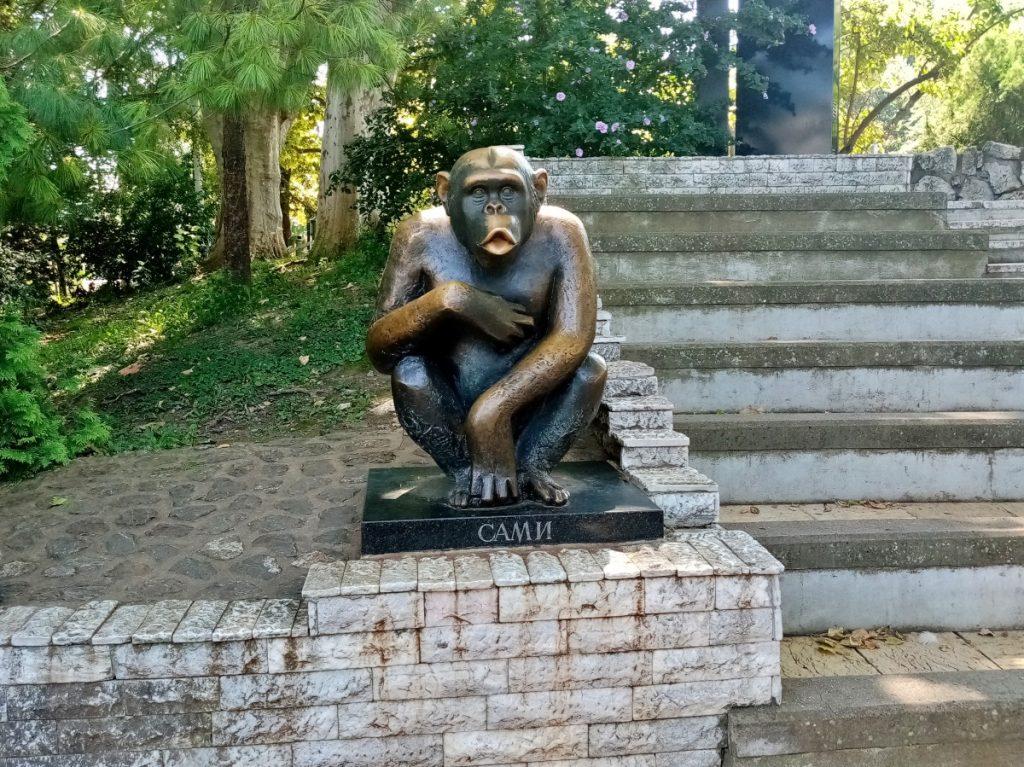 Spomenik Samiju u Beogradu
